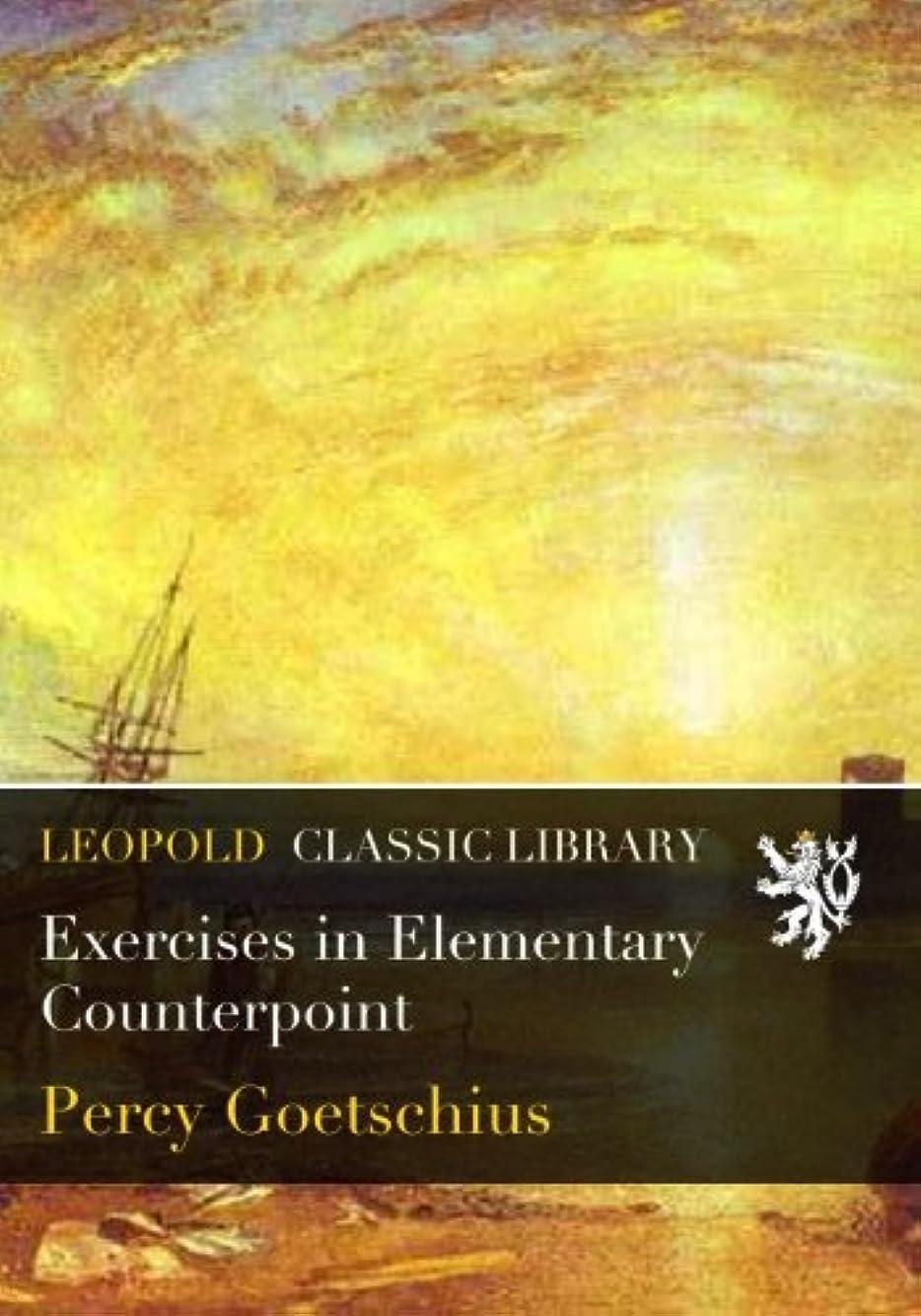 パトロンパターンファウルExercises in Elementary Counterpoint