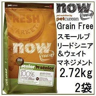 ナウ フレッシュ Grain Free スモールブリード シニア&ウェイトマネジメント 2.72kgx2袋