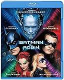 バットマン&ロビン Mr.フリーズの逆襲![Blu-ray/ブルーレイ]