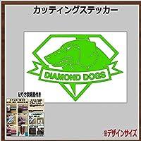 ②ダイヤモンドドッグズ DIAMOND DOGS メタルギア MGS5 カッテイングステッカー (緑, 20×14cm 1枚)