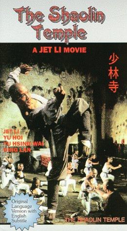 Shaolin Temple [VHS]