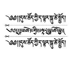 Sanskrit Symbols Archives - Speak Sanskrit