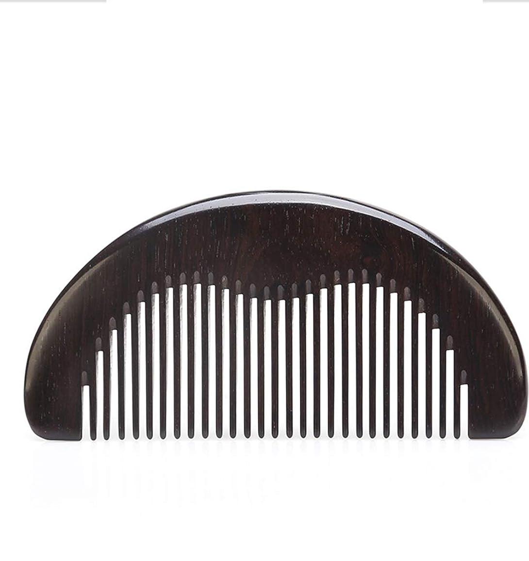 振動するフリンジ残基ふくらんでいない新しい大きな高密度の歯、髪の櫛を傷つけないでください モデリングツール (色 : C)