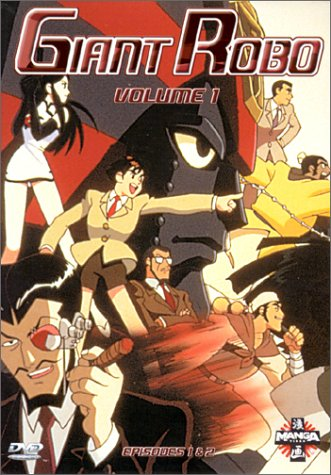 Giant Robo - Vol.1 : Épisodes 1 & 2