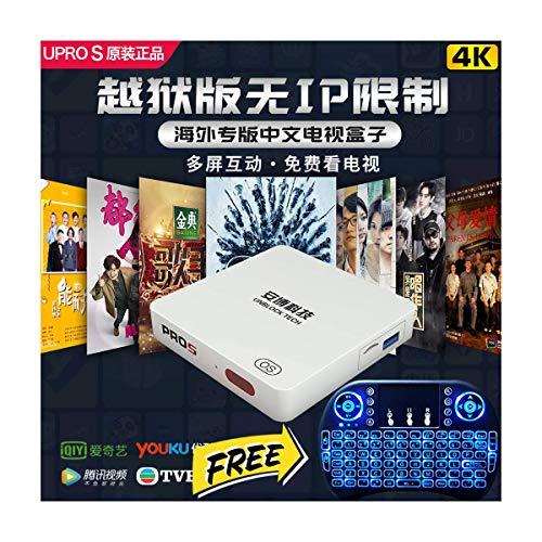 professional Cassette child Cassette child 2020 2 GB RAM + 32 GB ROM sold by Yasuhiro Yasuhiro 4.2 WiFi2.4 / 5G Life + 500 + Frequent 100K + Shadow IP Prison Break Prison Break Prison Break …