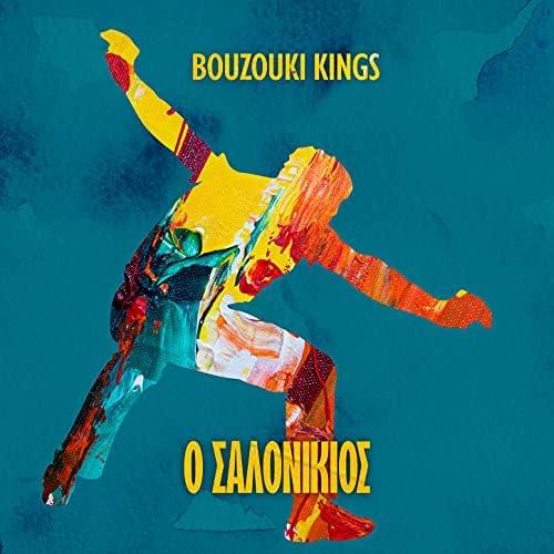Bouzouki Kings