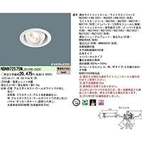 NNN72575WLE9 パナソニック LEDユニバーサルダウンライト (φ100、2700K、広角タイプ、電球色)