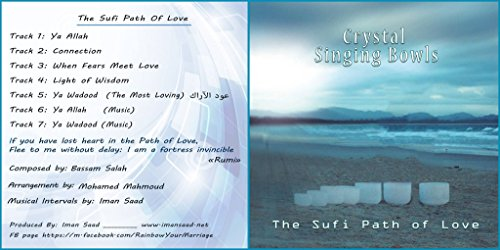 Crystal Singing Bowls: The Sufi Path of Love CD