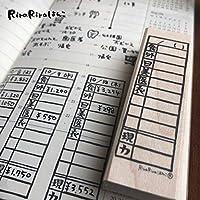 家計簿枠☆ラバースタンプ