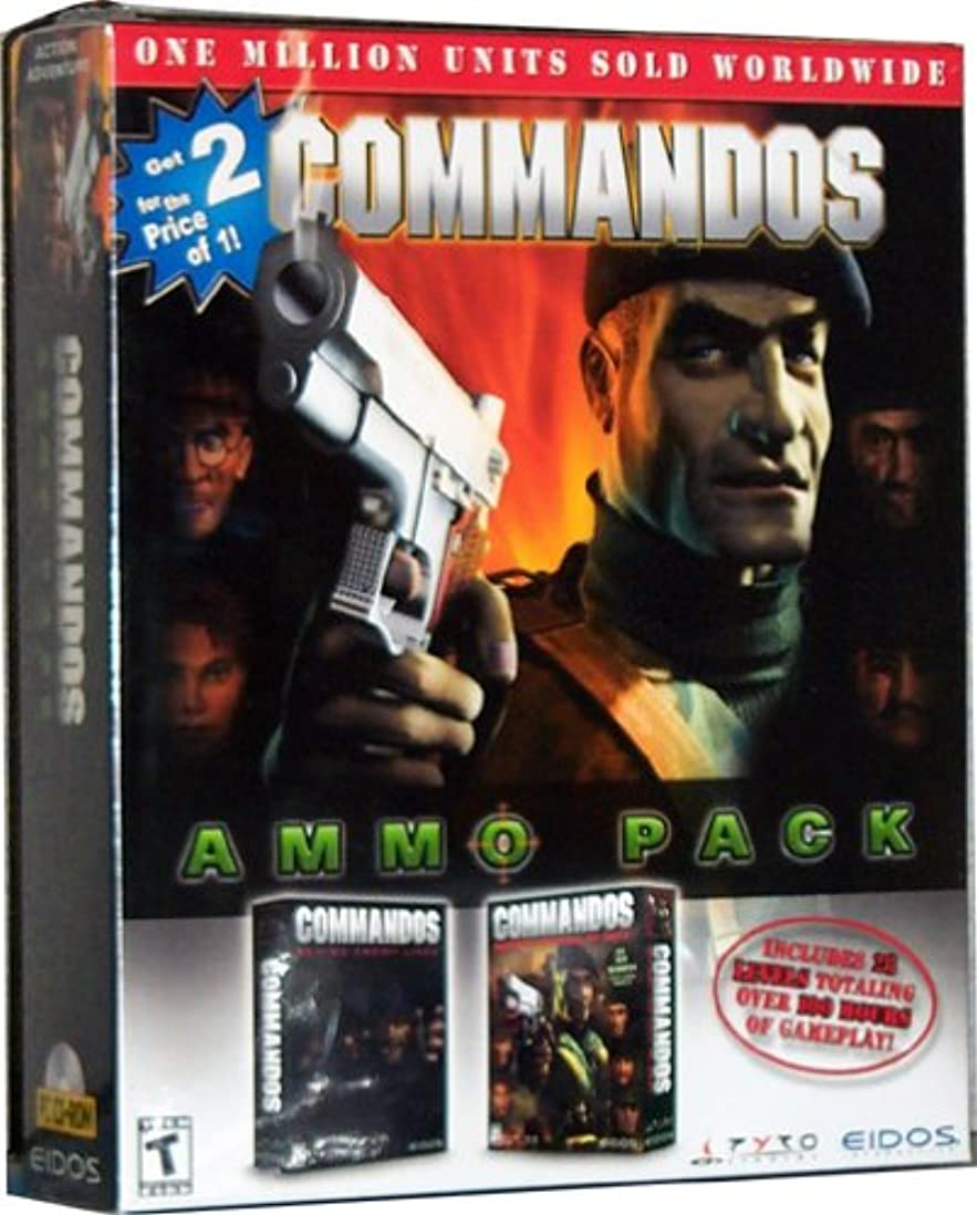 インレイ談話終わったCommando Ammo Pack (輸入版)