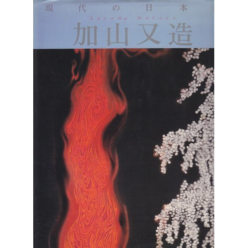 現代の日本画 (11)