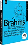 Classic Archive Brahms: The Complete Chamber Music [Blu-Ray]