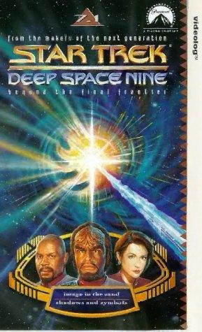 Star Trek - Deep Space Nine 76