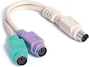 StarTech.com 6in PS/2 Keyboard Mouse Splitter Cable Adapter - Keyboard / mouse splitter - PS/2 (M) to PS/2 (F) - 5.9 in - ...