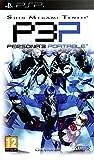 Shin Megami Tensei - Persona 3 Portable - édition collector