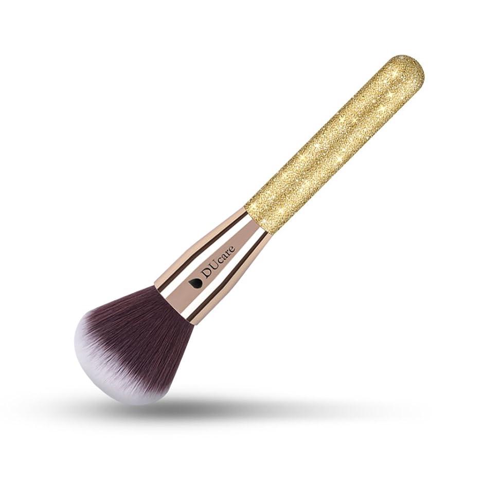 オアシス野心的DUcare ドゥケア 化粧筆 フェイスブラシ パウダー&チークブラシ (1本, ゴールデン) 同じシリーズでファンデーションブラシ、フィニッシングブラシあり