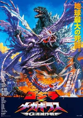 Godzilla Vs Megaguirus Poster 01 A3 Box Canvas Print