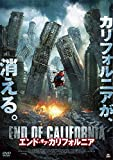 エンド・オブ・カリフォルニア [DVD]