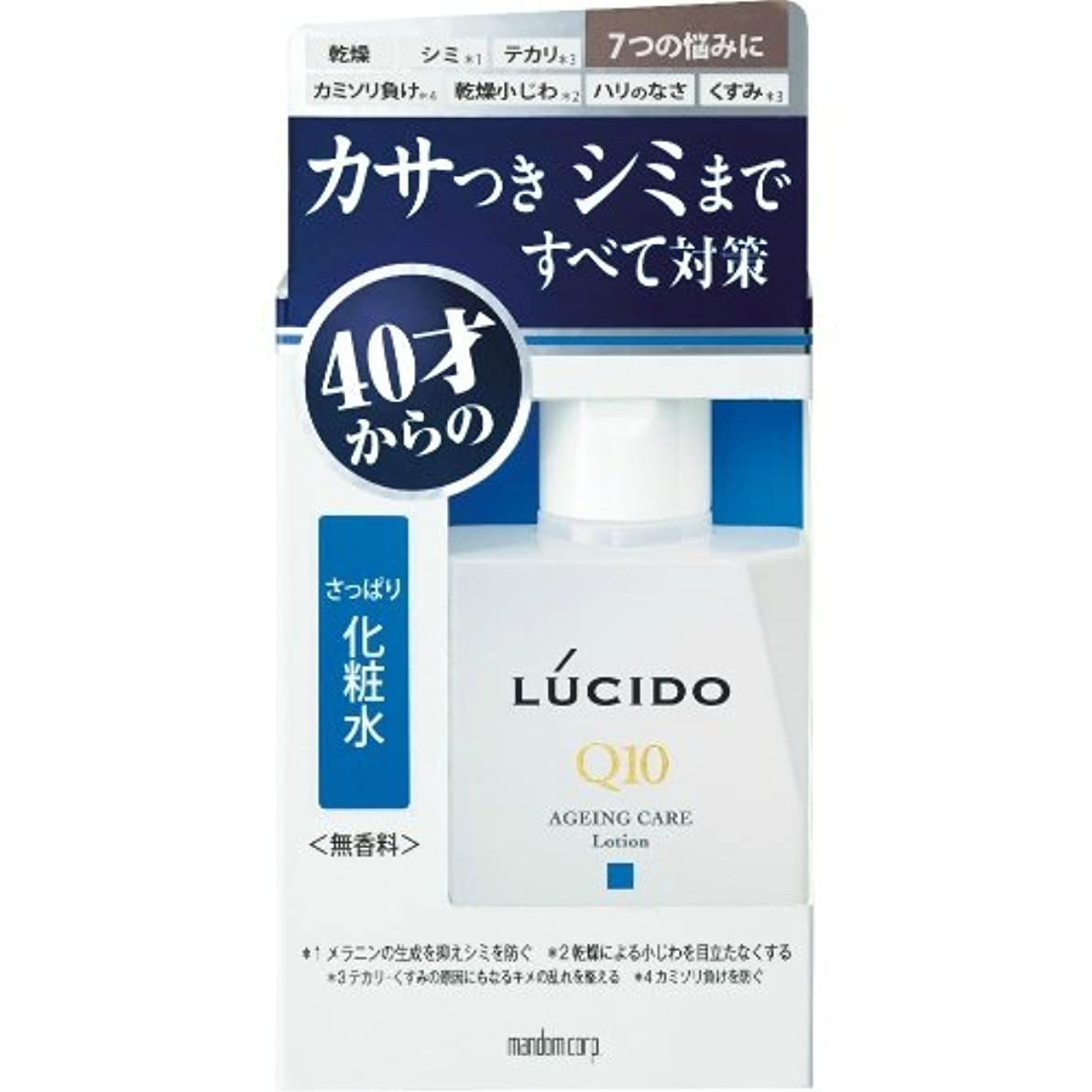 短くする保持するカメMANDOM マンダム ルシード 薬用トータルケア さっぱり化粧水 無香料 110ml ×036点セット(4902806107296)