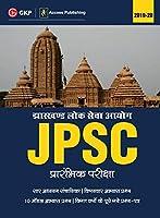 JPSC (Jharkhand Public Service Commission) 2019: for Preliminary Examination (Hindi)