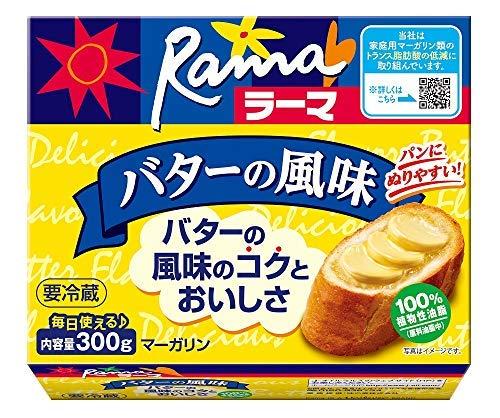 [冷蔵] J-オイルミルズラーマバターの風味 300g【入り数2】