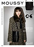 MOUSSY 2020 AUTUMN/WINTER COLLECTION BOOK
