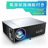 UUO フルHD プロジェクター 1080P 6000ルーメン ±50°データ台形補正 1920×1080リアル解像度 4K対応 dvdプレーヤー ホームシアター 内蔵スピーカー 電源保護機能付き HDMI/USB/SD/AV/VGA対応 スマホ/パソコン/タブレット/ゲーム機/DVDプレイヤー/USB接続可 シルバーブラック