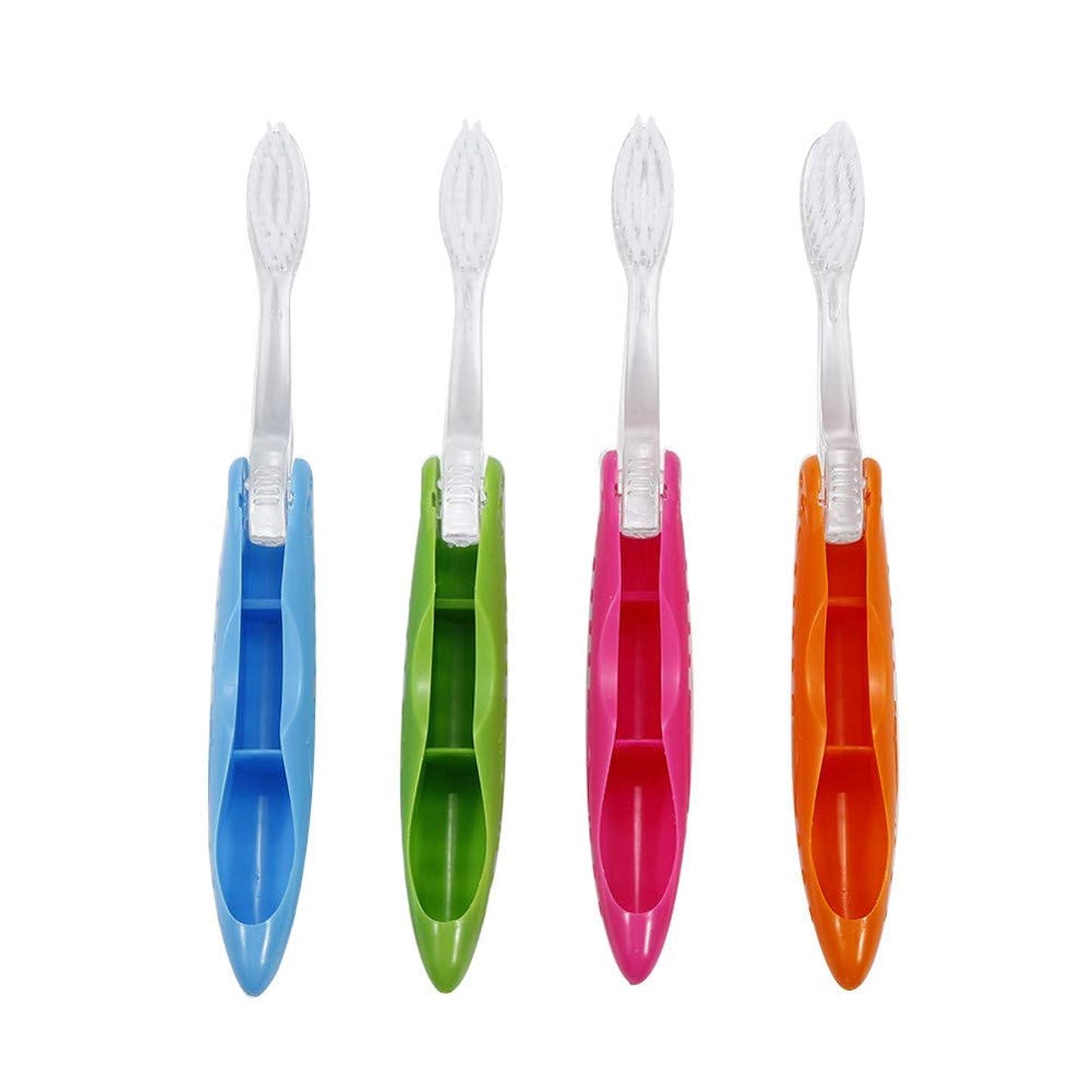 学期権利を与える差別化する4ピースポータブル折りたたみ旅行歯ブラシ柔らかい毛歯ブラシコンパクト交換屋外口腔ヘルスケア、