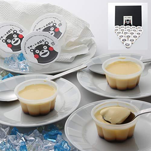 熊本 デザート大好きくまもんの牛乳プリン