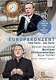 ヨーロッパコンサート2019 from パリ[DVD]
