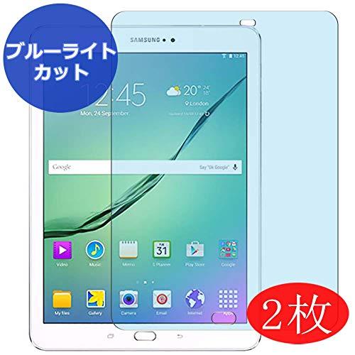 VacFun 2 Pezzi Anti Luce Blu Pellicola Protettiva Compatibile con Samsung Galaxy Tab S2 9.7 (2016) T813N / T819N / T810 / T815, Screen Protector(Non Vetro Temperato) Filtro Luce Blu New Version