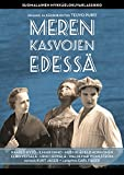 In Front of the Face of the Sea ( Meren kasvojen edessä ) [ NON-USA FORMAT, PAL, Reg.0 Import - Finland ]