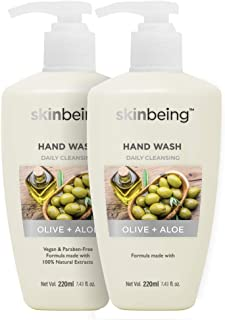 Skinbeing Daily Cleansing Hand Wash, Olive and Aloe, 220ml (Pack of 2)