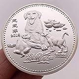 Chaenyu 2018 Chinesisches Wuxu-Jahr des Hundetier-Tierkreises Fuwa Versilberte Münze Lucky Jinbao Neujahrs-Münzkopie-Souvenir-Geschenksammlung