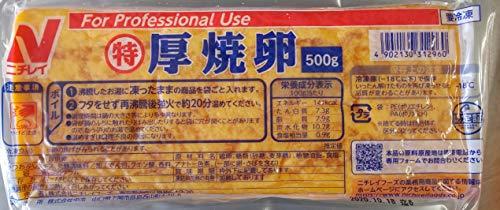 簡単便利 厚焼き 玉子 500g×20本 フリーカット たまご 冷凍 厚焼卵 業務用