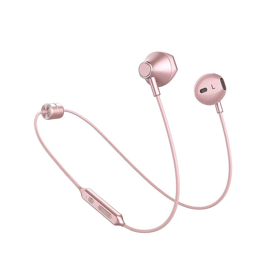 雇ったそれる味方JETCO ワイヤレス イヤフォン Bluetooth 高音質 ハンズフリー ランニング (ピンク) ローズゴールド den-12