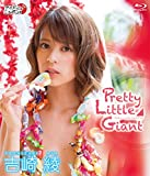吉崎綾 Pretty Little Giant[Blu-ray/ブルーレイ]
