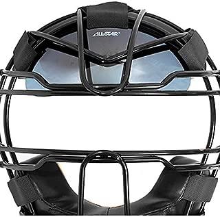 baseball catchers visor