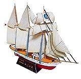 AKAMAS Kit de modelo de papel para niños, 1/300 barco japonés Akogare Velero hecho a mano, juguetes y regalo, 7.5 pulgadas Baibao