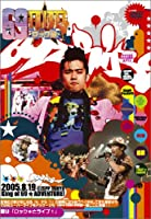 69★TRIBE~King of 69★ADVENTURE!~ [DVD]