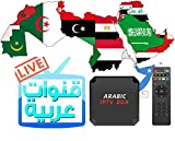 Arabic TV Box 2021 New Year Updated with More...