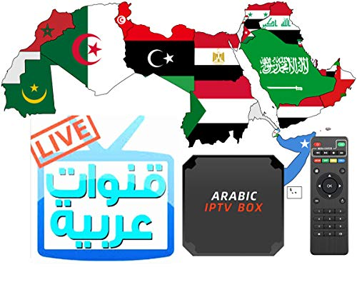 BOMIX Arabic IPTV Box 2021d Version Box with Newest 6K Video Technology High Speed Ethernet Duo Band WiFi Inside USB 2.0 3.0 Opt HDMI