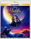 アラジン MovieNEX[Blu-ray/ブルーレイ]