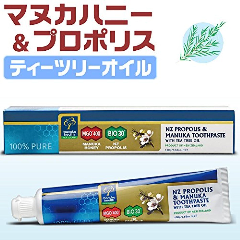 利点予想する該当するプロポリス&マヌカハニー MGO400+ ティーツリーオイル 歯磨き粉 [100g]青