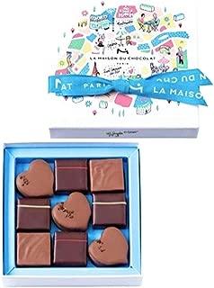 メゾンデュショコラ LA MAISON DU CHOCOLAT ヴェルティージュ ショコラ 9粒入り メゾンドショコラ メゾンデュショコラ チョコレート バレンタイン バレンタインデー ホワイトデー 贈答 ギフト