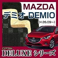【DELUXEシリーズ】MAZDA マツダ デミオ DEMIO フロアマット カーマット 自動車マット カーペット 車マット(H26.09~,DJ3AS) エデンベージュ ab-ma-demio-26dj3as-delebg