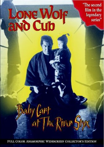 Lone Wolf and Cub: Baby Cart at the River Styx [USA] [DVD]
