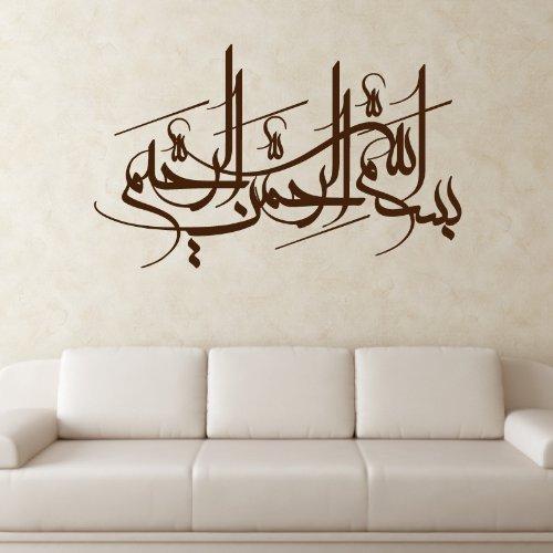 A133 | Meccastyle | Islamische Wandtattoos | Bismillahirrahmanirrahim - XL - 130cm x 80cm- 04. Gold