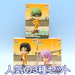 Chibikyun文字「黒バス」–Hidenori、Yangquan、rakuyama-figure Prize Banpresto (人気の3つのセット)