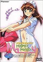 HAND MAID メイ memory:2/5 [DVD]